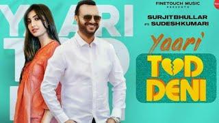 Yarri Tod dene  Punjabi  new song