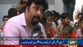 Cast of upcoming film 'Wrong Number' visits Edhi Centre,ARY News Headlines Today