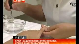 як зробити на нігтях в'язку візерунок