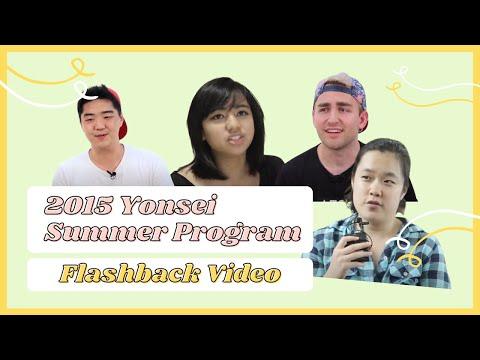 2015 Yonsei Summer Program -  Flashback Video