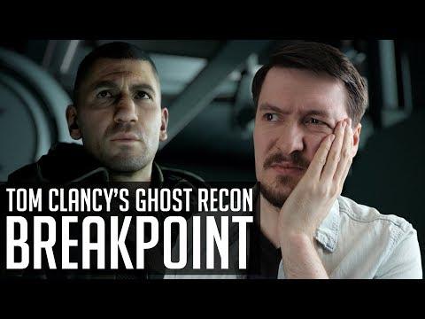ОБЗОР GHOST RECON BREAKPOINT. Ubisoft совсем охренели