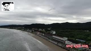 태안 신두리 해변
