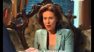 Возвращение Ляли (9 (69) серия)
