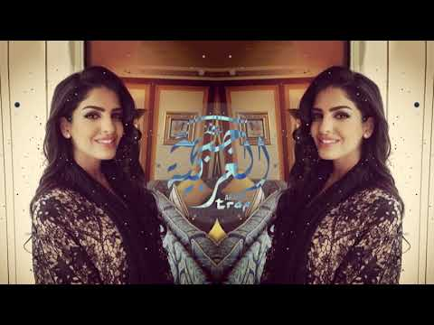 Hasan Aslan - Aweli ( Arabic Remix / Best Music 2018 اغاني حماسية )