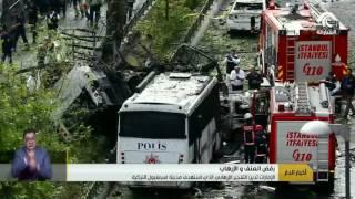 #أخبار_الدار : الإمارات تدين بشدة التفجير الإرهابي الذي استهدف مدينة اسطنبول التركية اليوم