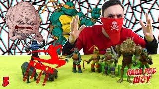 КСКН и Черепашки Ниндзя Борьба против Крэнга в другом измерении Поиски пирамиды силы Видео для детей