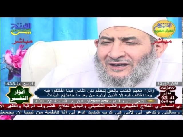 الحرب النفسية عند أهل الضلال ورد القرآن عليه