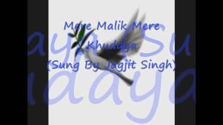 jagjit singh mere malik mere khudaya