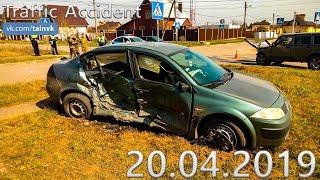 Подборка аварии ДТП на видеорегистратор за 20.04.2019 год