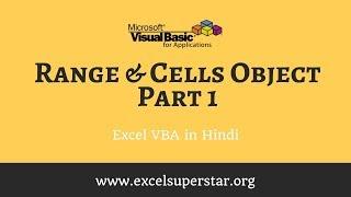 Visual Basic Tutorial - 08 - byref and byval In [Hindi// Urdu]
