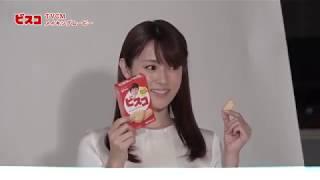「ビスコ」公式サイト:http://www.glico.co.jp/bisco/