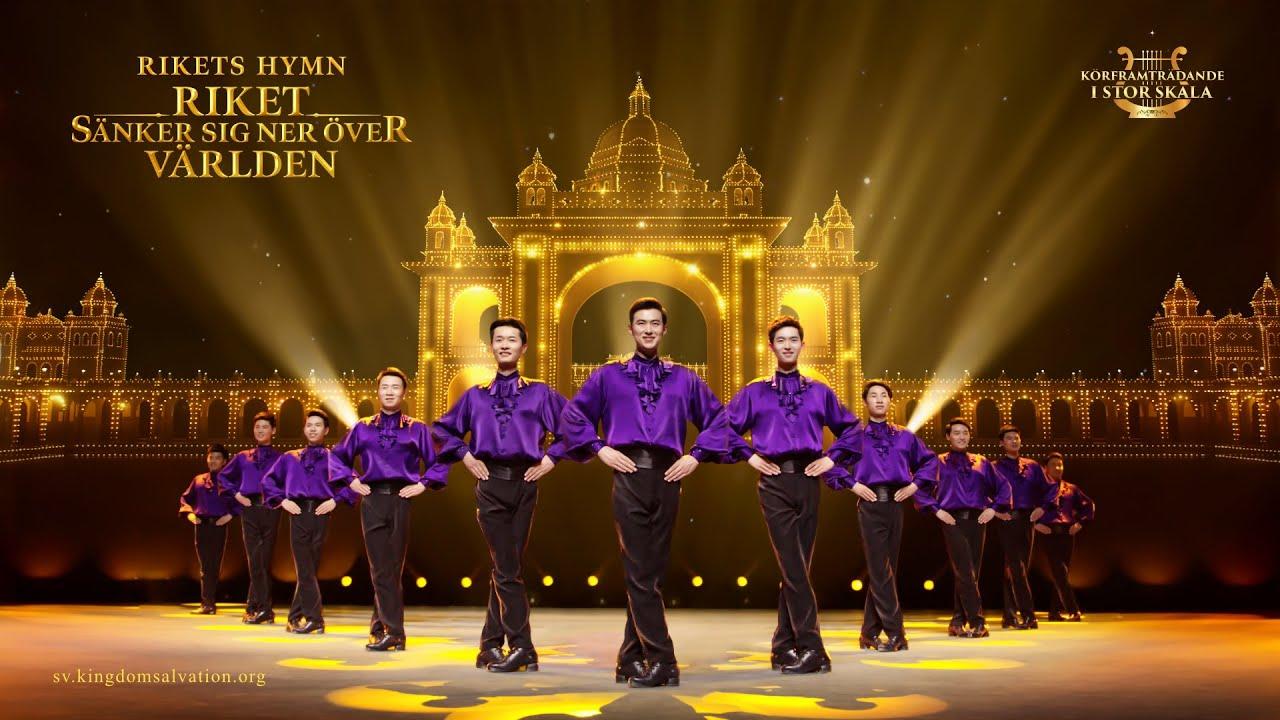 """""""Rikets hymn: Riket sänker sig ner över världen"""" - Förhandsvisning: Inledande steppdans"""