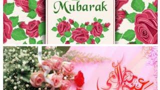 Eid Mubarak Photo 2020 # Eid Mubarak Image Hd # Eid Mubarak Status & Eid Mubarak Images