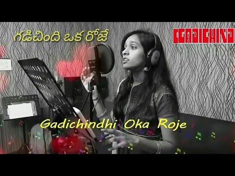 Gadichindi Oka roje Kalisindi Oka roje || love WhatsApp status song ||