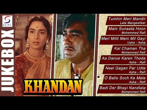 Khandaan | Sunil Dutt, Nutan, Pran | Superhit Songs Jukebox | 1965 | HD
