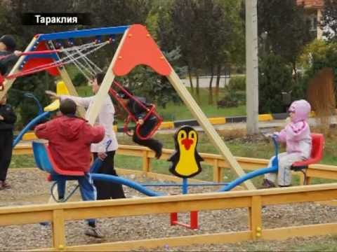«Orange » построила игровую площадку для детей