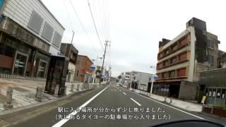 ひとりでとことこツーリング10 ~枕崎市 枕崎ヘリポート&枕崎駅~