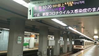 2020.05.29 神戸市営地下鉄新神戸駅