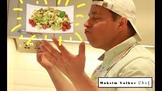 Салат с лососем и креветками / Salad with Salmon and Prawns