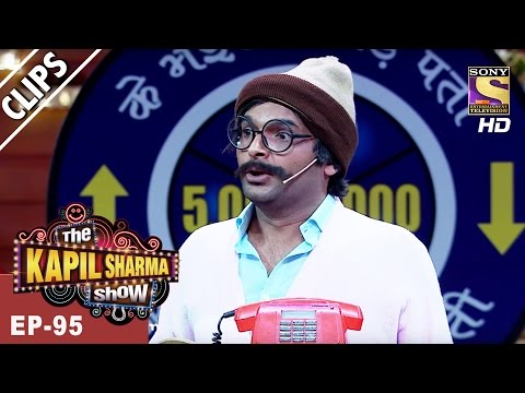 Rajesh Arora's Funny Ride with Parineeti & Ayushmann -The Kapil Sharma Show - 8th Apr, 2017 Mp3