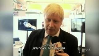 Netanyahu Slams EU Labeling of Israeli Settlement Products
