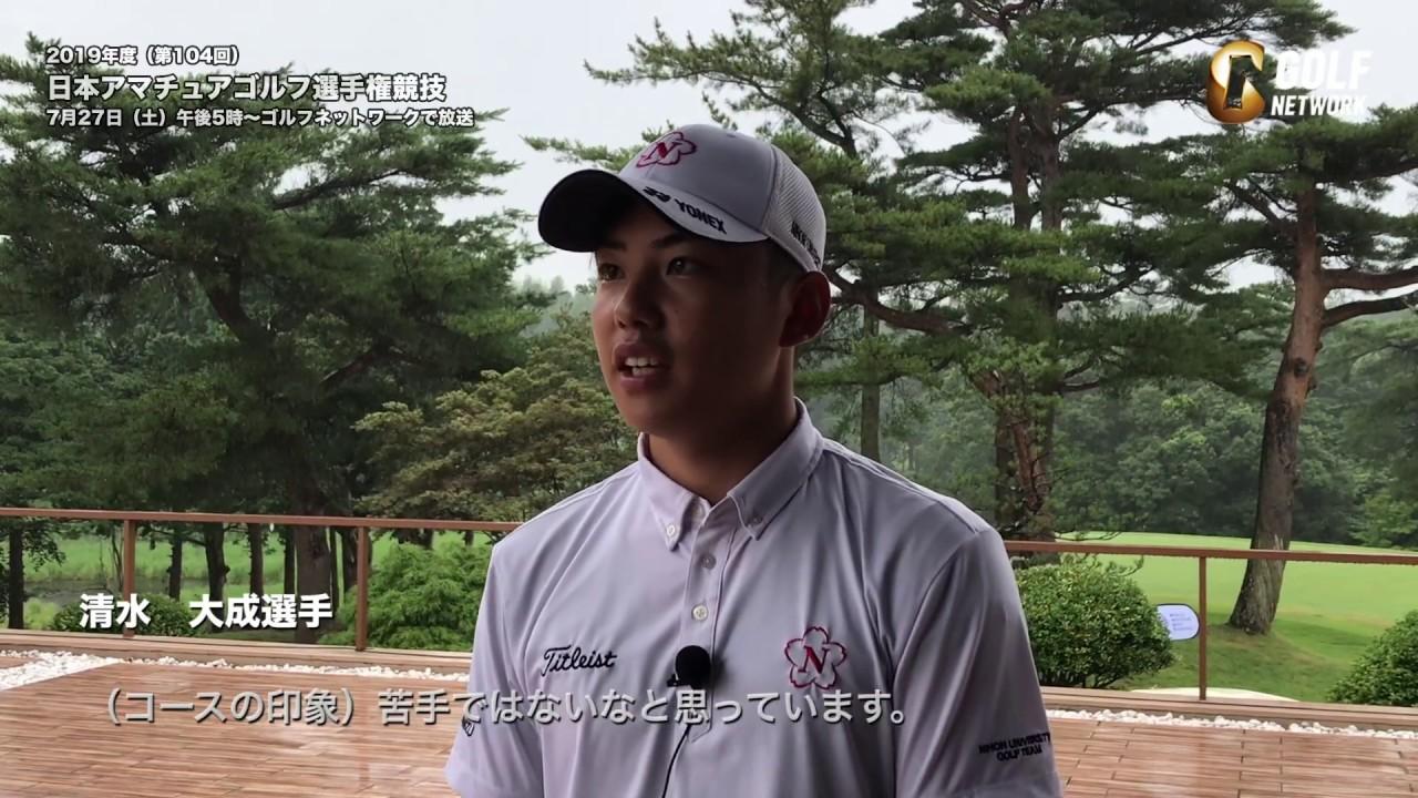 2019 ゴルフ 日本 アマチュア