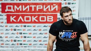 Дмитрий Клоков / «В.Гости» Восьмой канал ВЛАДИВОСТОК
