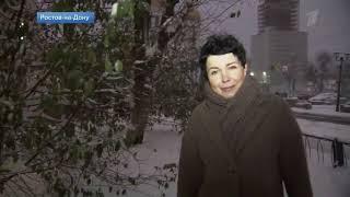 Зима нечаянно нагрянет  юг России накрыло волной холода и горой снега