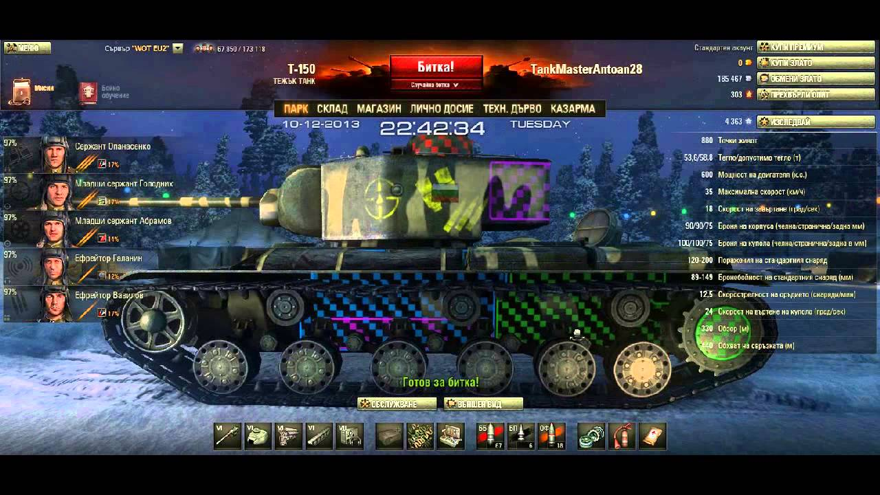 World of Tanks Hit Zones Mod