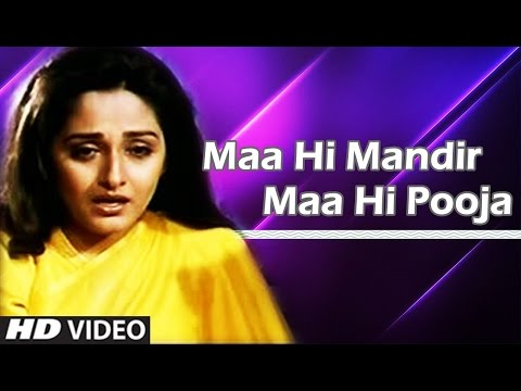 Maa Hi Mandir | Hindi Emotional Female Version Song | Jaya Prada | Jeetendra | (Maa)