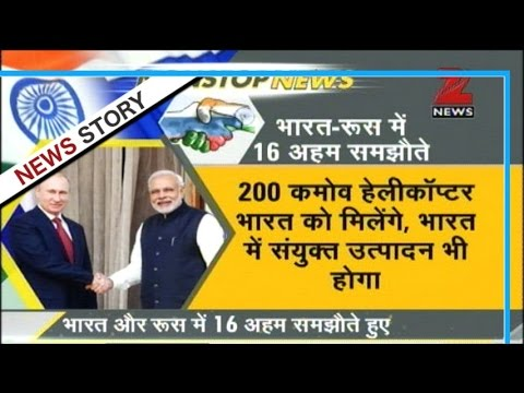 DNA: Analysing the conditions of Indian borders with Pakistan and Bangladesh