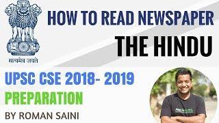 How To Read Newspaper The Hindu Analysis   UPSC CSE 2018 2019 Preparation  By Roman Saini