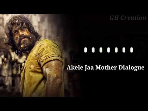 kgf-movie-akele-jaa-mother-saying-motivational-dialogue-ringtone