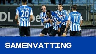HIGHLIGHTS | FC Eindhoven - FC Dordrecht