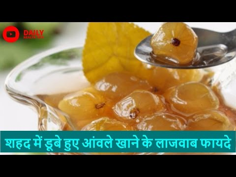 लहसुन के फायदे, नुकसान और लहसुन खाने का तरीका |Garlic Benefits In Hindi|Ayurveda Tips from YouTube · Duration:  12 minutes 21 seconds