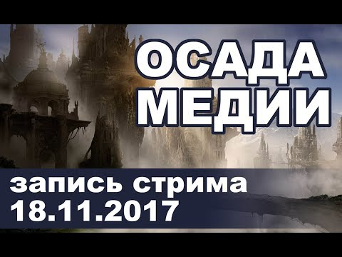 Black Desert (MMORPG - ИГРЫ ) PVP Siege (Осада ) 🔪 Ranger ГИ- IDDQD+IDclev vs BS