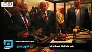 مصر العربية | شاهد تطور الأحذية المصرية عبر الزمن
