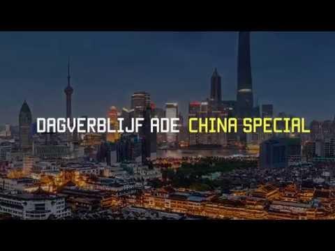 China Pavilion @Amsterdam Dance Event