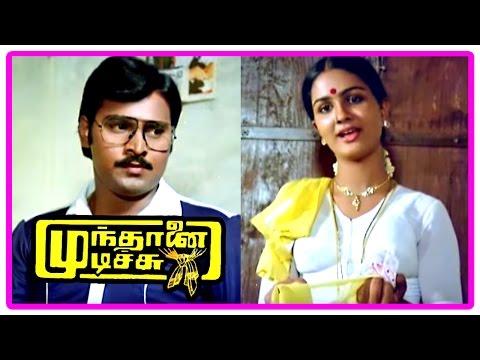 Mundhanai Mudichu Movie Scenes | Bhagyaraj gets upset with Urvashi | Urvashi takes care of the house thumbnail