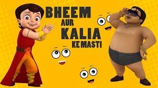 Super Bheem - Super Bheem aur Kalia Ki Swag wali Masti | Hindi Cartoon for Kids