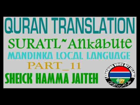 Sheick Hamma suratul ankabute Part 11 2