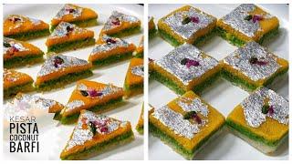 Nariyal Ki Barfi/ Rakshabandhan Special Coconut Pista Kesar Barfi in 5 minutes/ Indian Sweets/Mithai