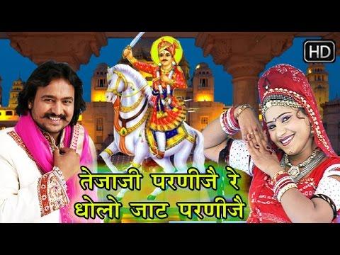 Shree Krishna Bhajans Bollywood Mp3 Songs