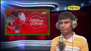 Download Video সিংগার মানিক  এর...  নতুন গান.. MP3 3GP MP4
