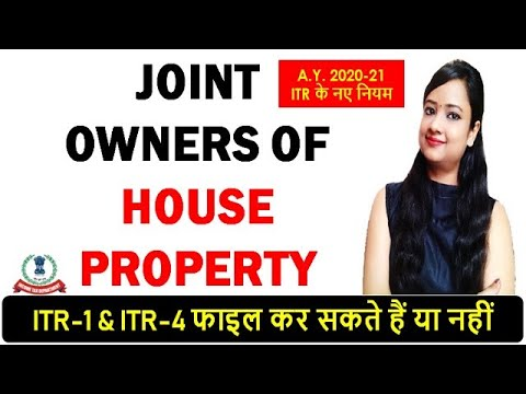 2020 NEW ITR RULES FOR JOINT OWNERS OF HOUSE PROPERTY|#ITR2020