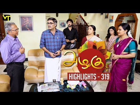 Azhagu Tamil Serial Episode 319 Highlights on Vision Time Tamil. Azhagu is the story of a soft & kind-hearted woman's bonding with her husband & children. Do watch out for this beautiful family entertainer starring Revathy as Azhagu, Sruthi raj as Sudha, Thalaivasal Vijay, Mithra Kurian, Lokesh Baskaran & several others. Stay tuned for more at: http://bit.ly/SubscribeVT  You can also find our shows at: http://bit.ly/YuppTVVisionTime  Cast: Revathy as Azhagu, Sruthi raj as Sudha, Thalaivasal Vijay, Mithra Kurian, Lokesh Baskaran & several others  For more updates,  Subscribe us on:  https://www.youtube.com/user/VisionTimeTamizh Like Us on:  https://www.facebook.com/visiontimeindia