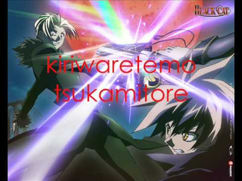 Black Cat - Daia no Hana - karaoke