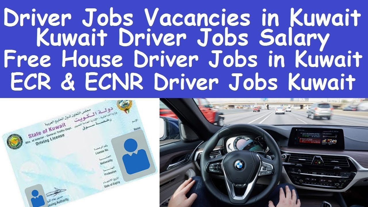 Free House Driver Jobs in Kuwait l Driver Jobs Vacancies in Kuwait l Kuwait  Driver Jobs Salary