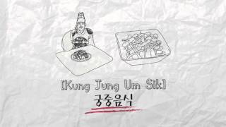 (사)한국쌀가공식품협회_매력만점 떡볶이_2011_안테나…