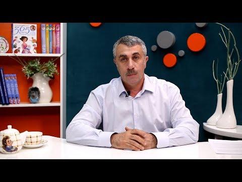 Роль витамина D для поддержания здоровья человека - Доктор Комаровский